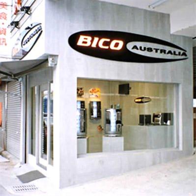 Bico Taiwan Australia